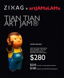 TTXS ART JAM ® Session