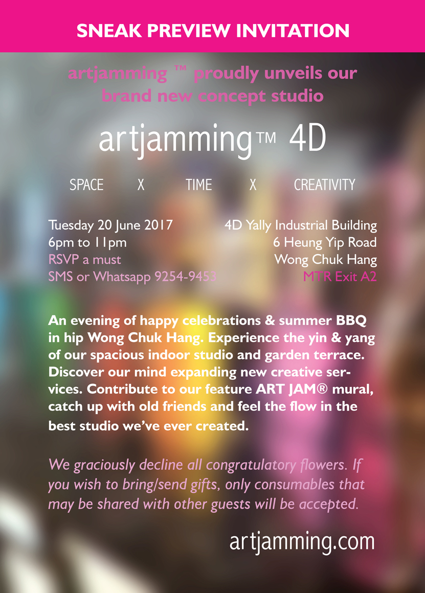 artjamming 4D Sneak Preview