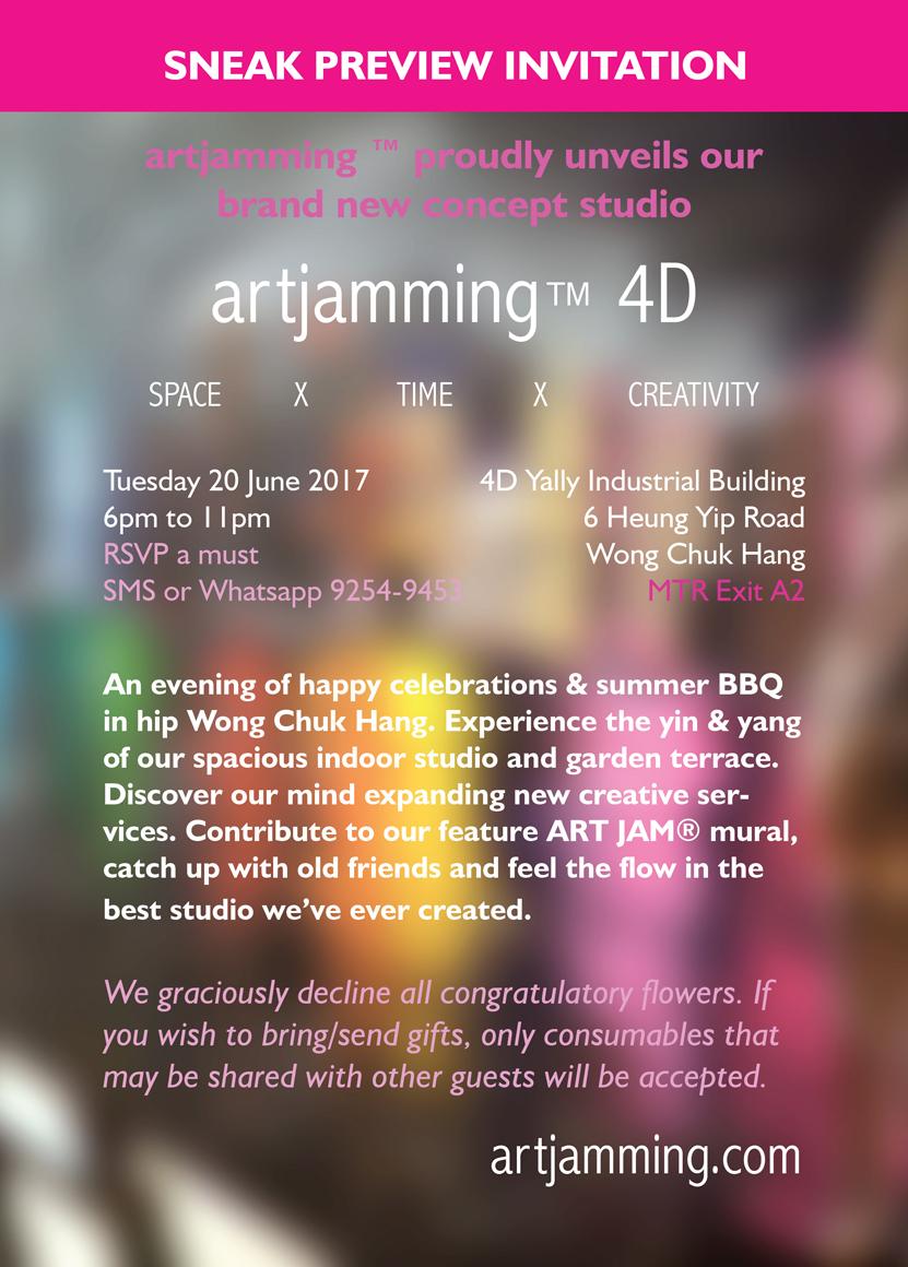 artjamming 4D Sneak Preview