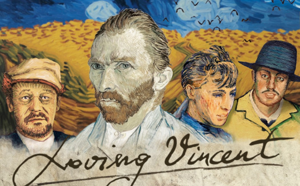 Loving Vincent: Inspired by Van Gogh